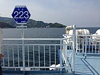 Img_2344